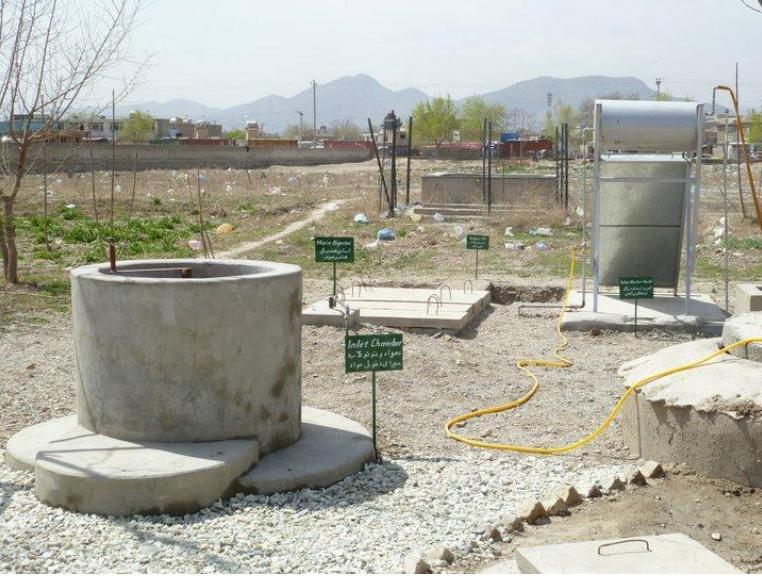 2011 ~ Biogas Plant (Anaerobic Digester) Blog