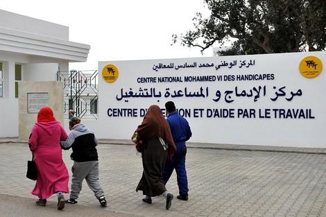 المركز الوطني محمد السادس للمعاقين: توظيف 2 إطارين ومربيين متخصصين أو مربيات متخصصات. آخر أجل هو 09 يونيو 2017