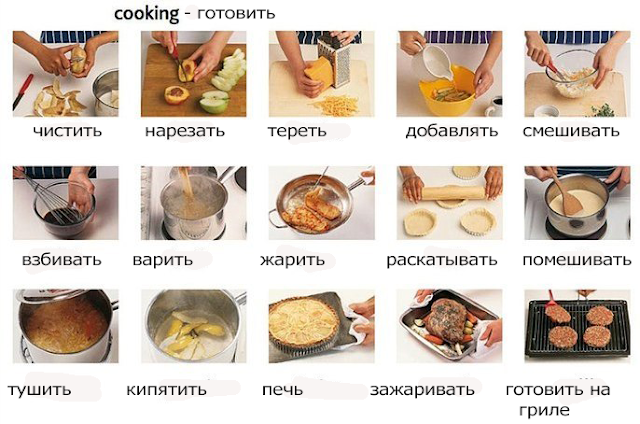 russian vocabulary cook