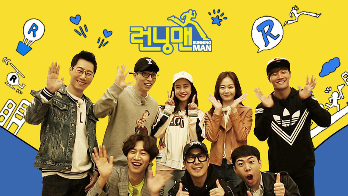 running man 376