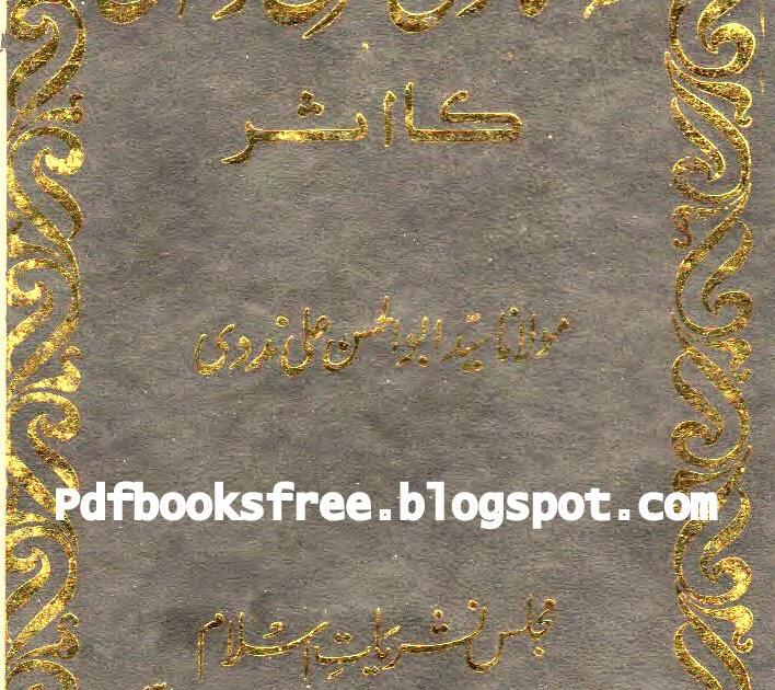 Forex in urdu pdf