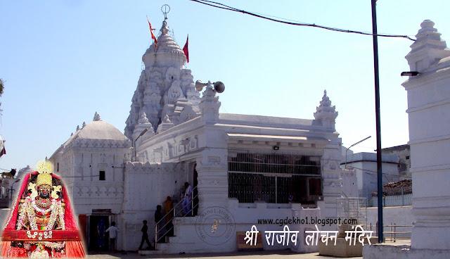 Tourist places in Chhattisgarh