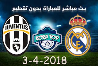 مشاهدة مباراة ريال مدريد ويوفنتوس بث مباشر بتاريخ 03-04-2018 دوري أبطال أوروبا