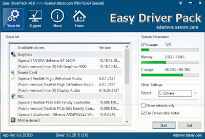 Easy Driver Packs Wan driver windows 7 64bit and 32 bit update 2017
