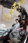 Phiêu Hương Kiếm Vũ - The Lost Swordship