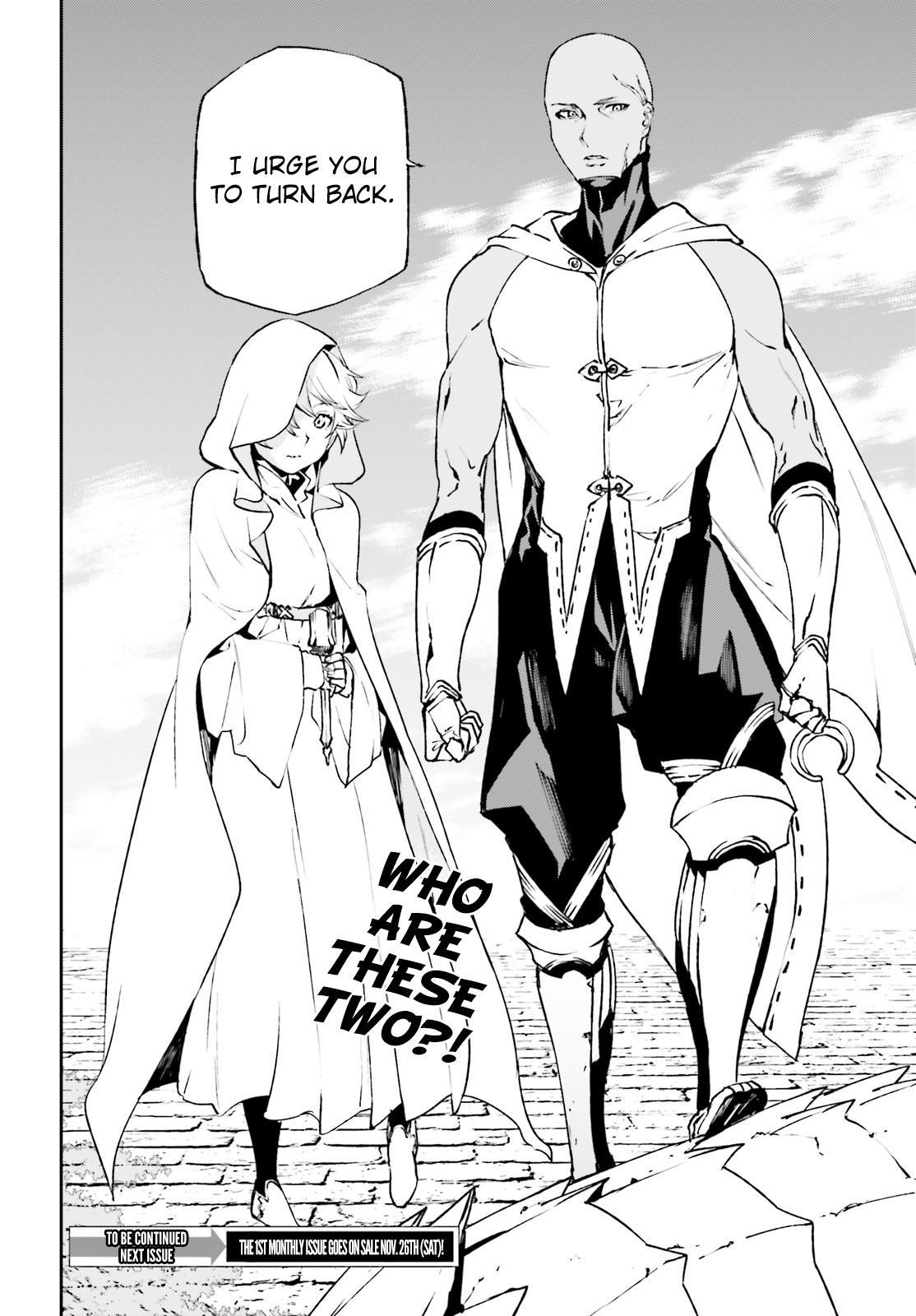 Sekai no Owari no Sekairoku - Chapter 13