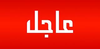 حكومة الشرعية تغادر عدن الان