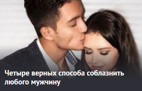 Вам посмотреть сайт, секс лесбиянок видео hd тему разговора