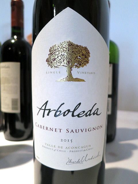 Arboleda Single Vineyard Cabernet Sauvignon 2015 (88 pts)