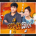 Chorm Lery Sne-[19-23Ep] Continued