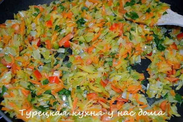 Турецкая овощная запеканка