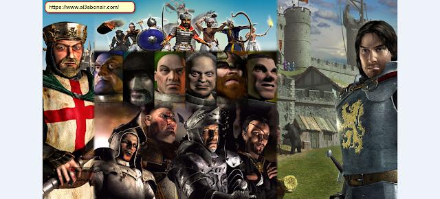 تحميل لعبة صلاح الدين سترونج هولد برابط مباشر ميديا فاير Download Salah Eldin Stronghold Game