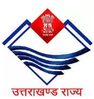 UKMSSB Medical Officer Recruitment For MO (Ordinary Grade)