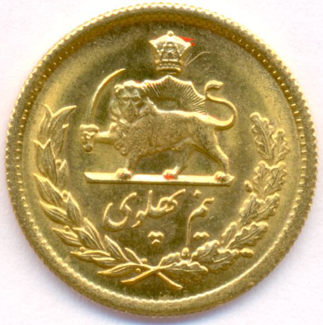 Iran Half Pahlavi Gold Coin 1350 World Banknotes Amp Coins Pictures Old Money Foreign Currency