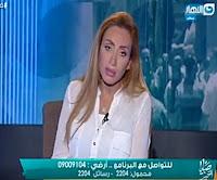 برنامج صبايا الخير حلقة الأربعاء 20-9-2017 مع ريهام سعيد و حلقة عن سيدة تعيش بعقدين زواج و سيدة تدفن طفلة حية