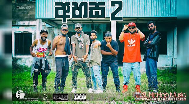 Ahasa, Koththuwa, Prasa kg, Rap Bird, RUDEBOYRAY, Ravin B, Sinhala Rap, sl hiphop, Bling Bling Records,