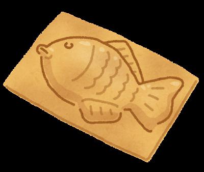 羽根つきの鯛焼きのイラスト