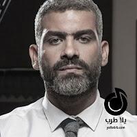 سماع و تحميل اغنية يومين MP3 - هاني عادل