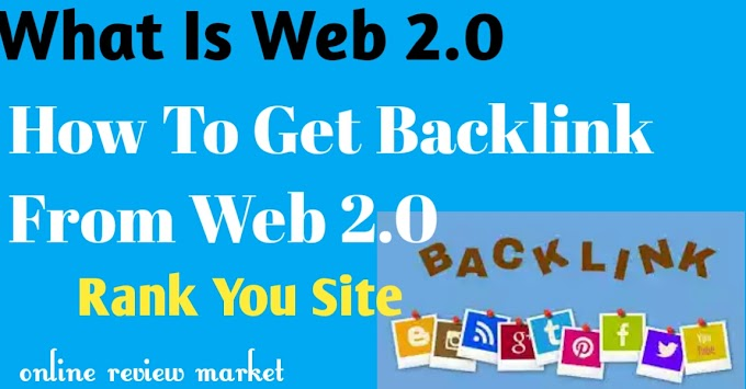 How To Get Backlink From Web 2.0