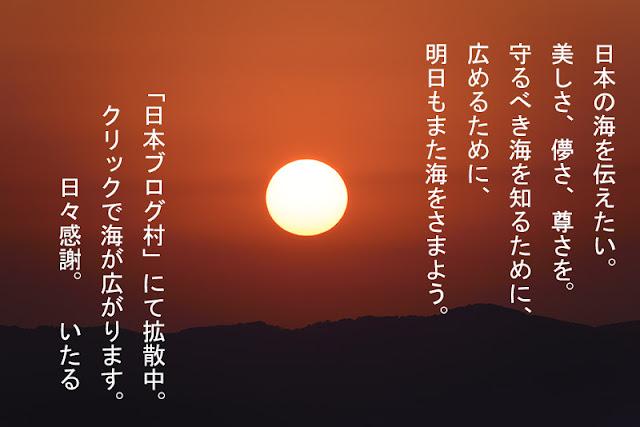 http://travel.blogmura.com/nihonisshu/ranking.html