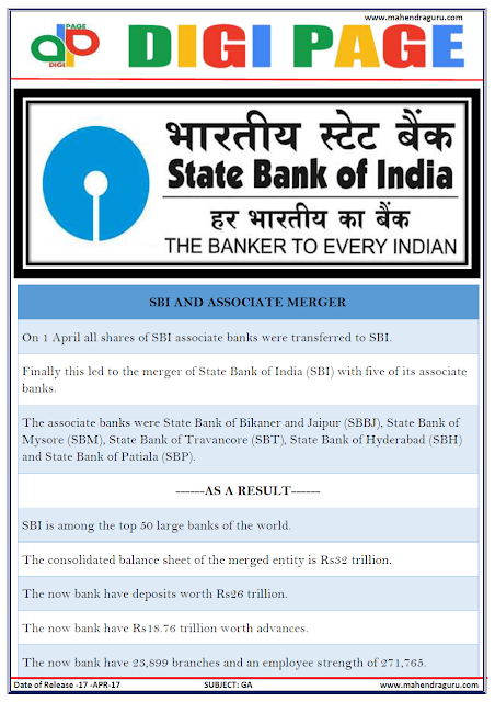 DP | SBI ASSOCIATE MERGER | 17 - APR - 17 | IMPORTANT FOR SBI PO