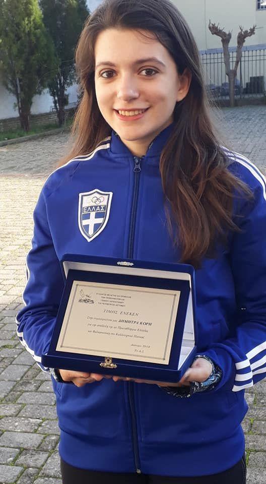 Βραβείο στην Διστομίτισα Πρωταθλήτρια Ελλάδας από τους συγχωριανούς της!