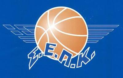 Αποτέλεσμα εικόνας για logo σεπκ