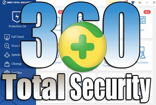 تحميل برنامج مكافحة الفيروسات 360 Total Security باخر اصدار للكمبيوتر