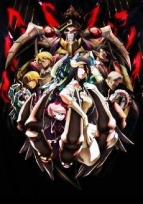 Overlord: Ple Ple Pleiades (OVA)