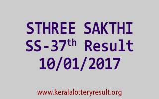 STHREE SAKTHI SS 37 Lottery Results 10-01-2017