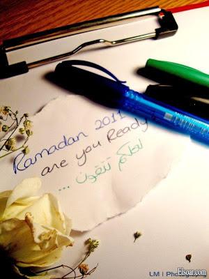 رمضان والمذاكرة والتحصيل فى العلم