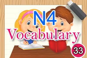 Nihongo: N4 Vocabulary Lesson 33