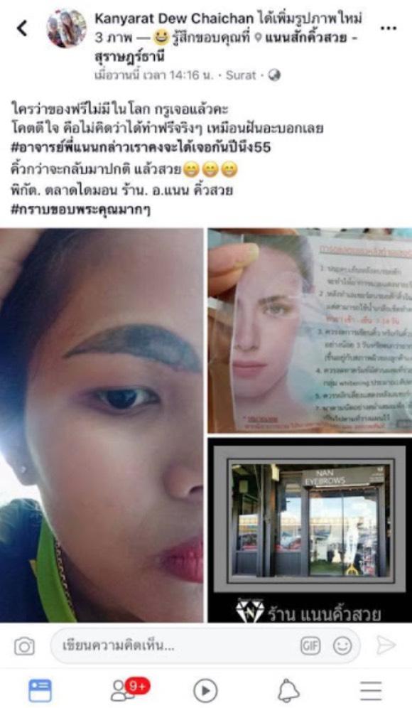 Kening Wanita Ini Tak Pasal-pasal Jadi Kening Shin Chan