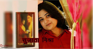 Dr Sujata Mishra