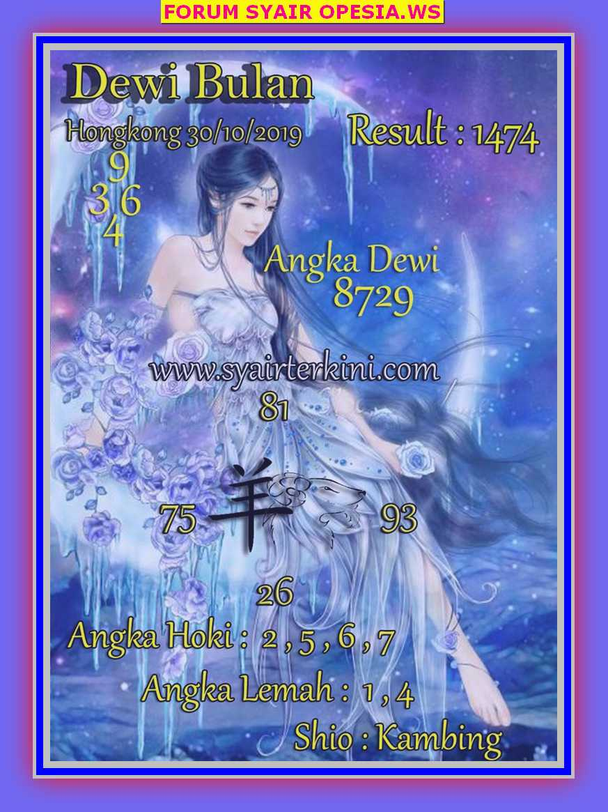 Kode syair Hongkong Rabu 30 Oktober 2019 73