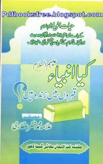 Kiya Anbiya Qabar Main Zinda Hai