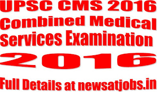 upsc+cms+exam+2016