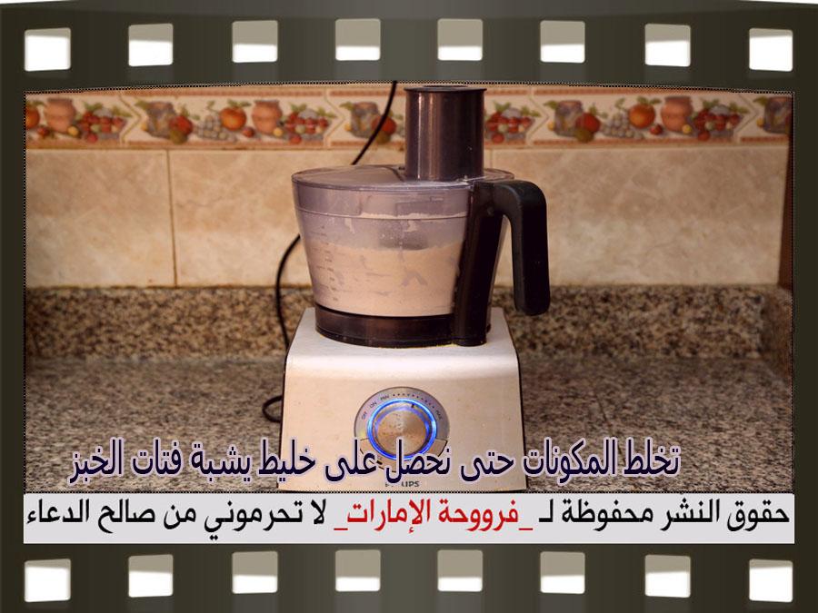 http://2.bp.blogspot.com/-HjeQM-t31T8/Vp-RS3LPBRI/AAAAAAAAbPw/DYZgMnRqwT0/s1600/5.jpg