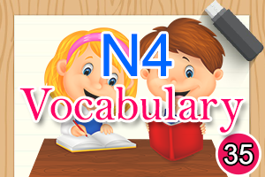 Nihongo: N4 Vocabulary Lesson 35