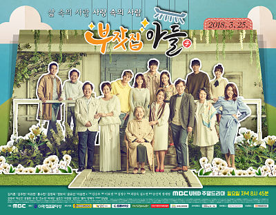 Sinopsis pemain genre Drama Rich Family's Son (2018)