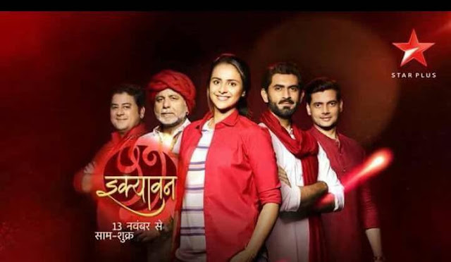 Ikyawann Serial on Star Plus