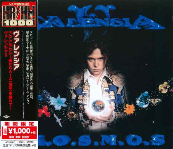 VALENSIA - Valensia II K.O.S.M.O.S [Japan HR-HM 1000 reissue series] (2018) full