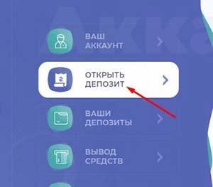 Регистрация в CryptoEarn 4