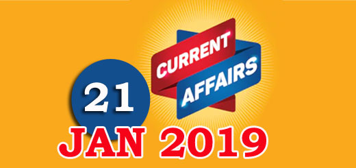 Kerala PSC Daily Malayalam Current Affairs 21 Jan 2019