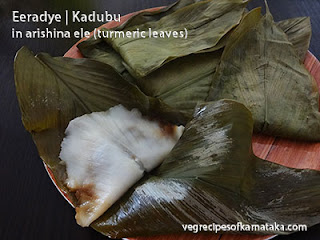 Eeradye or arishina ele kadubu