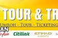 Lowongan Kerja Pekanbaru : PT. BMP Tour & Travel November 2017