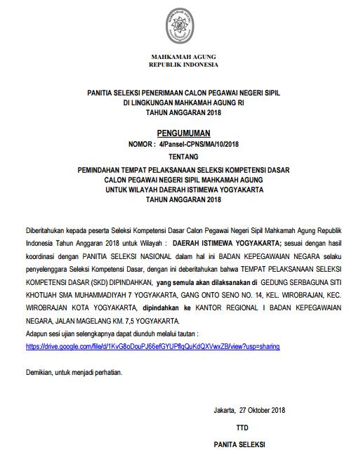 Pemindahan Tempat Pelaksanaan Ujian SKD Mahkamah Agung Untuk Wilayah Yogyakarta