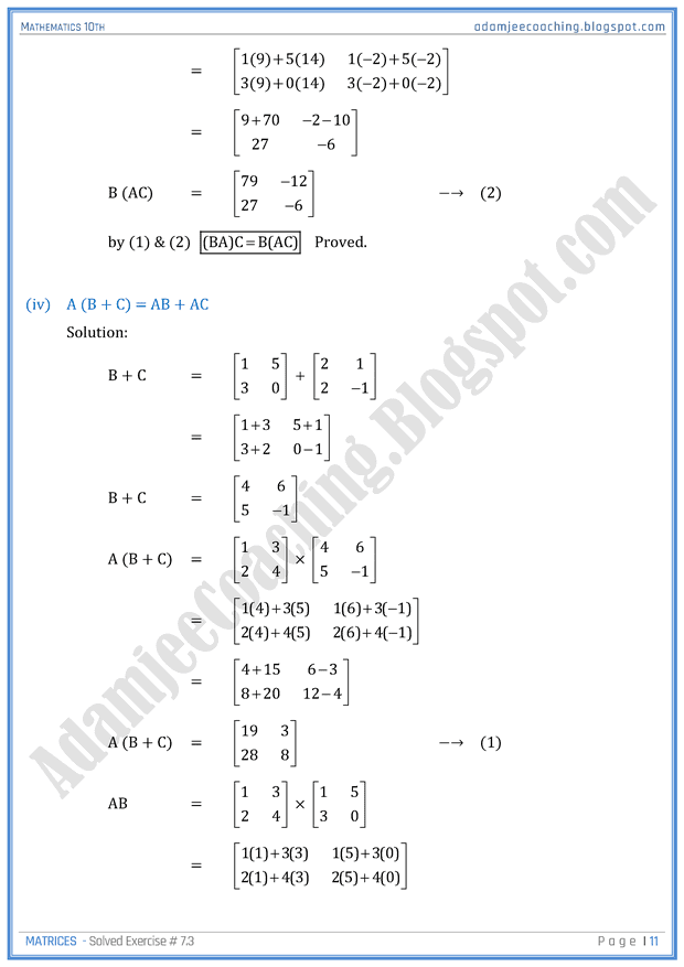 matrices-exercise-7-3-mathematics-10th