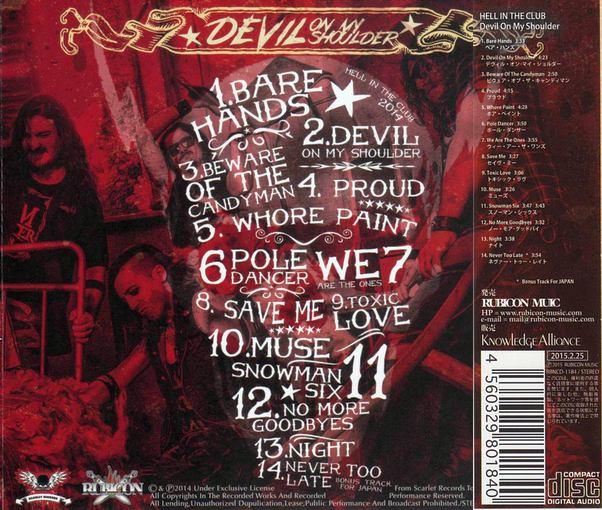 HELL IN THE CLUB - Devil On My Shoulder [Japanese Edition +1] back