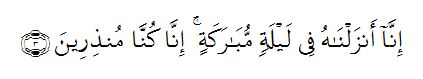 QS. al-Dukhan ayat 3